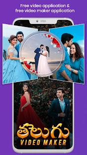 Telugu Video Slideshow Maker తెలుగు వీడియో మేకర్ 1.2 screenshots 1