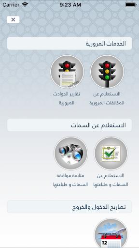 Metrash2 6.0.7 Screenshots 5