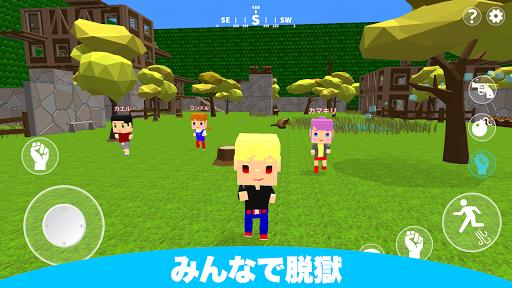 u8131u7344u3054u3063u3053 4.12.0 screenshots 1