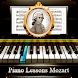 ピアノレッスンモーツァルト - Androidアプリ