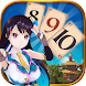 Pyramid Solitaire Asia - Androidアプリ