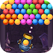 Bubble Pop! Cannon Shooter - Androidアプリ