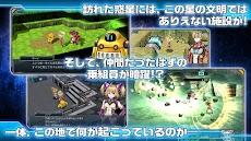 RPG ディメンションクロスのおすすめ画像2