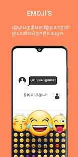 Khmer Keyboard 2020: Khmer Typing Keyboard