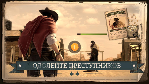 Frontier Justice - Возвращение на Дикий Запад