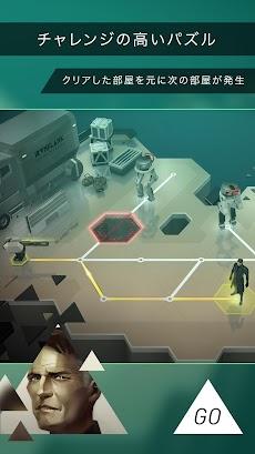 Deus Ex GOのおすすめ画像2