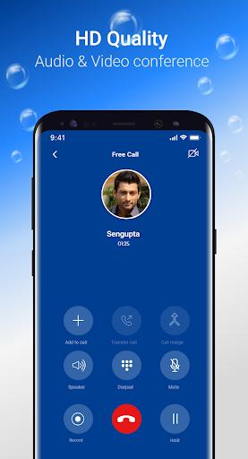 Alaap - BTCL Calling App screen 2