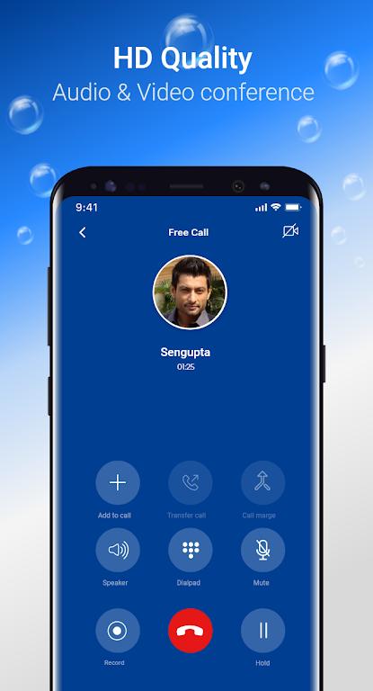Alaap - BTCL Calling App poster 2