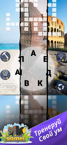Code Triche MK Games: Сборник Крутых Игр (Astuce) APK MOD screenshots 3