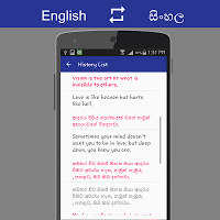 English - Sinhala Translator