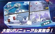 放置艦隊のおすすめ画像2