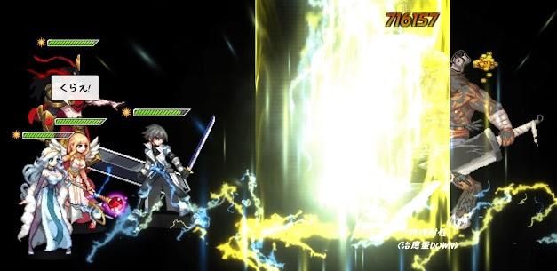ソードマスターストーリー MOD APK (Unlimited Skills) 7