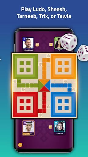 VIP Jalsat: Tarneeb, Trix & More apkpoly screenshots 17