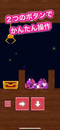 キラキラ宝石キャッチャー : キレイで楽しいクレーンゲームのおすすめ画像3