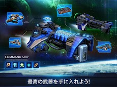Galaxy Control: 3D 戦略のおすすめ画像1