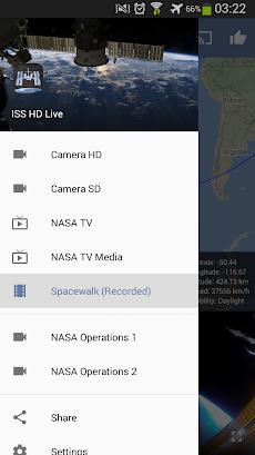 ISS HD Live:アースライブを見るのおすすめ画像3
