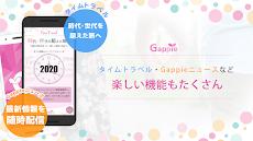 Gappie(ギャッピー)のおすすめ画像4