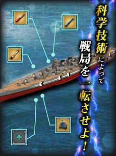 連合艦隊コレクションのおすすめ画像4