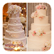 Wedding Cake Design   Rustic, Simple and Sweet - Androidアプリ