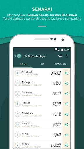 Al Quran Melayu 2.6.85 Screenshots 3