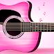 Princess Pink Guitar For Girls - Guitar Simulator