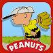 チャーリー・ブラウンのオールスター! - ピーナッツを読み、ピーナッツで遊びましょう