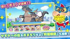クレヨンしんちゃん 一致団ケツ! かすかべシティ大開発のおすすめ画像5