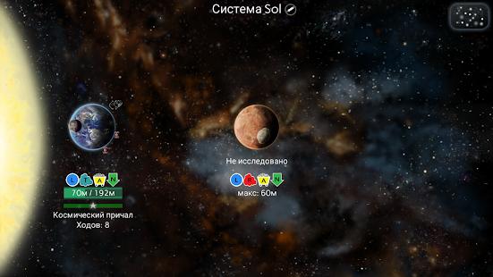 Скриншот №3 к Uciana