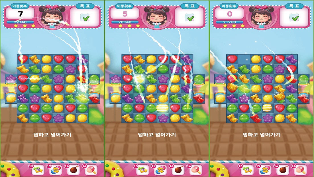 Candy Joy : Jelly Bear screenshot 3