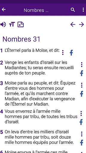 Bible en franu00e7ais courant  Screenshots 6