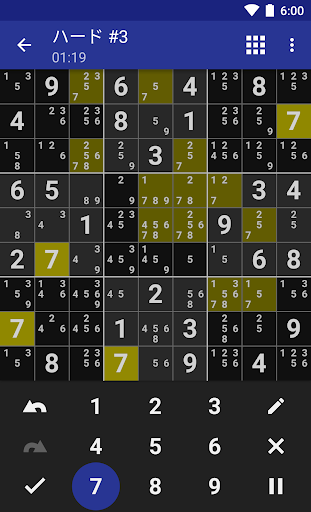 u30cau30f3u30d7u30ec Andoku 3 screenshots 8