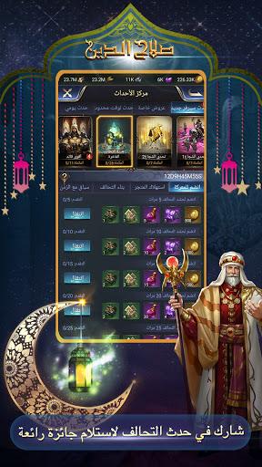 Saladin 2.0.291 screenshots 2