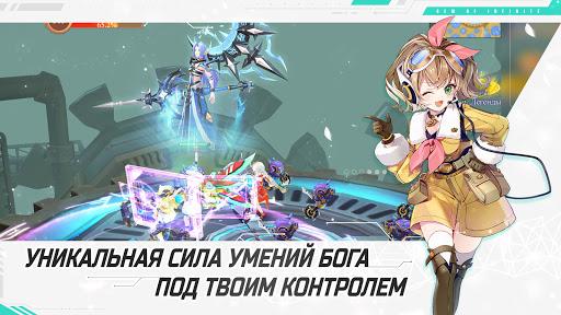 Glory of Infinite 15.0 screenshots 4