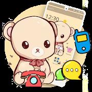 Yellow Cartoon Cute Bear Theme