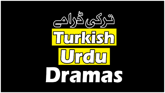 Turkish Urdu Drama Series For Pc – Install On Windows And Mac – Free Download 1