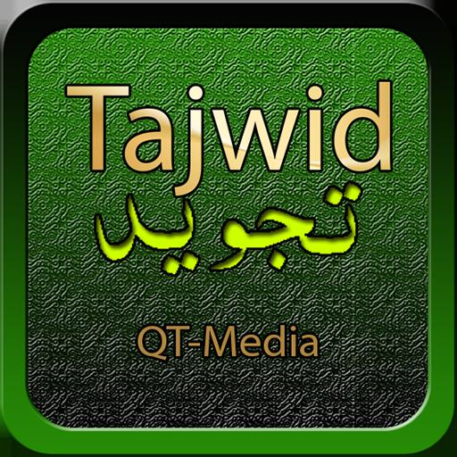 Tajwid Lengkap Qt-Media