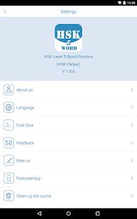 HSK Helper - HSK Level 5 Word