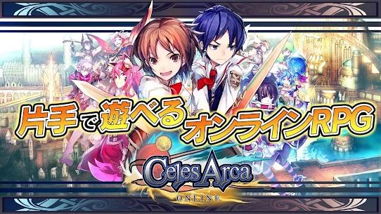 MMORPG Celes Arca Online [Kisekae Online RPG] 1