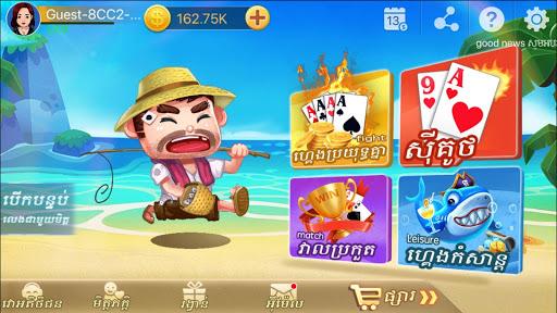 789Sikuthai Tienlen Fishing Niuniu Holdem 1.14.3 screenshots 1