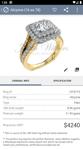 Ring Sizer by Jason Withers u00a9 modavailable screenshots 4
