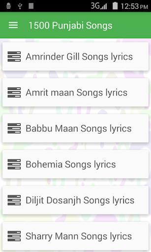 1500 Punjabi Songs screenshots 1