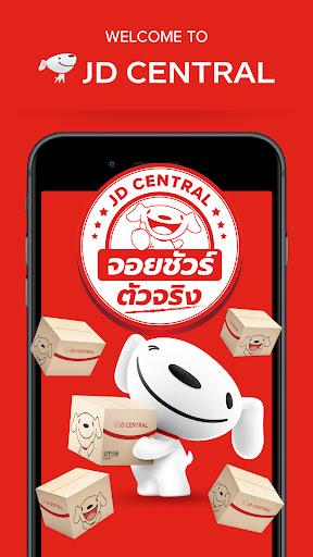 JD CENTRAL — Sure Shop with JOY  screenshots 1