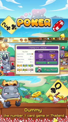Dummy & Toon Poker Texas Online Card Game 3.2.594 screenshots 18