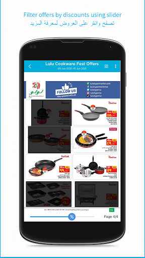 ClicFlyer: Weekly Offers, Promotions & Deals  screenshots 3