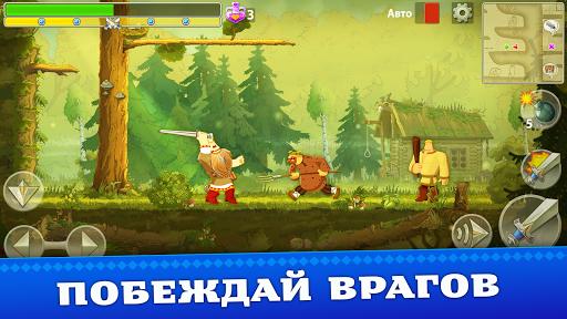 Три Богатыря. Приключения  screenshots 1