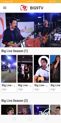 Big 9 Tv apktram screenshots 4