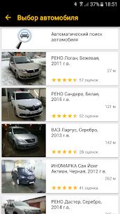 Такси 434343, Ижевск 3