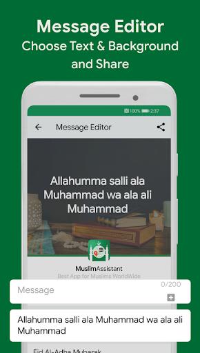 Muslim Assistant - Prayer Times, Azan, Qibla 4.2.06 Screenshots 8