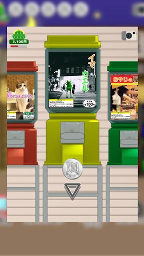 capsule toy cacha screenshot 1