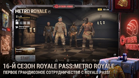 PUBG MOBILE: METRO ROYALE Screenshot